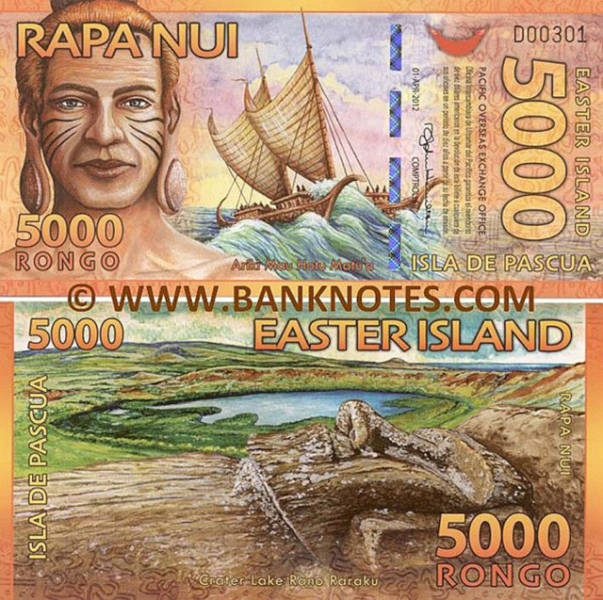 The Most Beautiful Looking Plastic Banknotes In The World (15 pics)