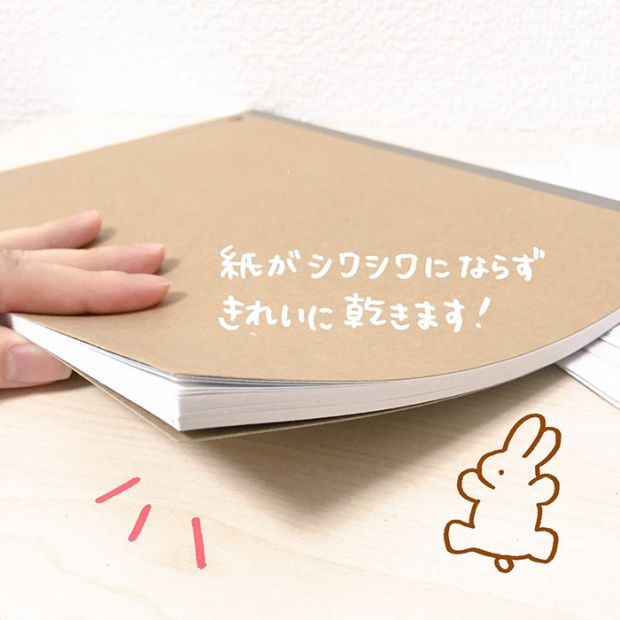 How To Fix Wet Book Pages With A Simple Japanese Life Hack (4 pics)