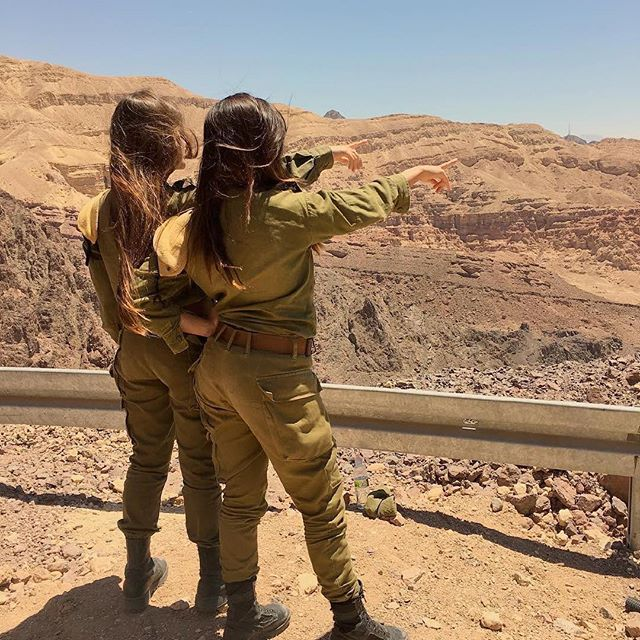 Meet The Gorgeous Women Of The Israel Defense Forces (47 pics)