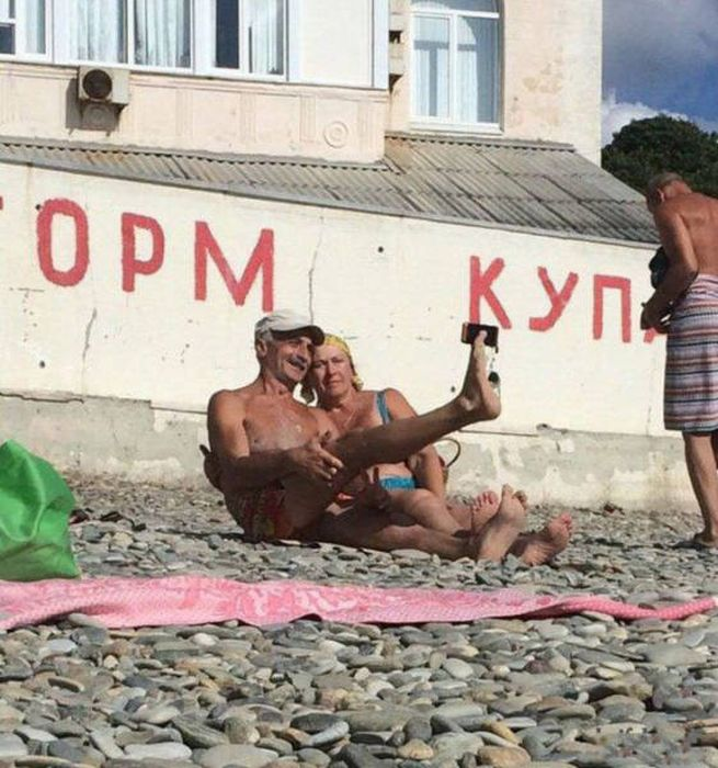 Awkward And Amusing Moments From Russia (41 pics)