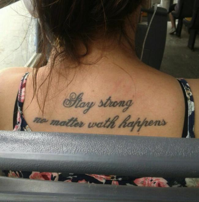 Unfortunate Tattoos With Misspelled Words (21 pics)