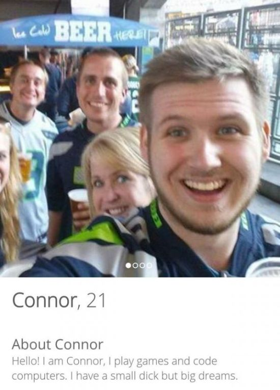 Tinder Users Who Shared Way Too Much Information On Their Profile (14 pics)