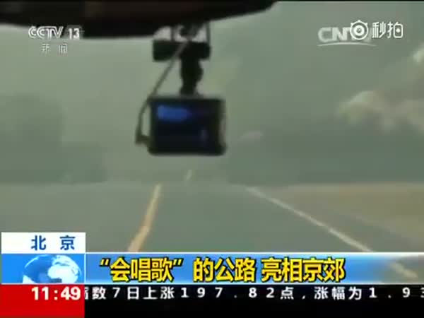 Singing Road In China
