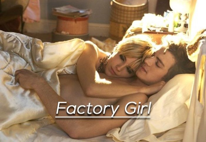 Movies And Shows That Featured Actors Having Real Sex (15 pics)