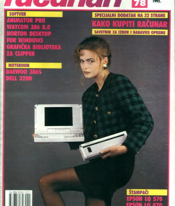 Sexy Girls On The Covers Of Computer Magazines From Yugoslavia (15 pics)