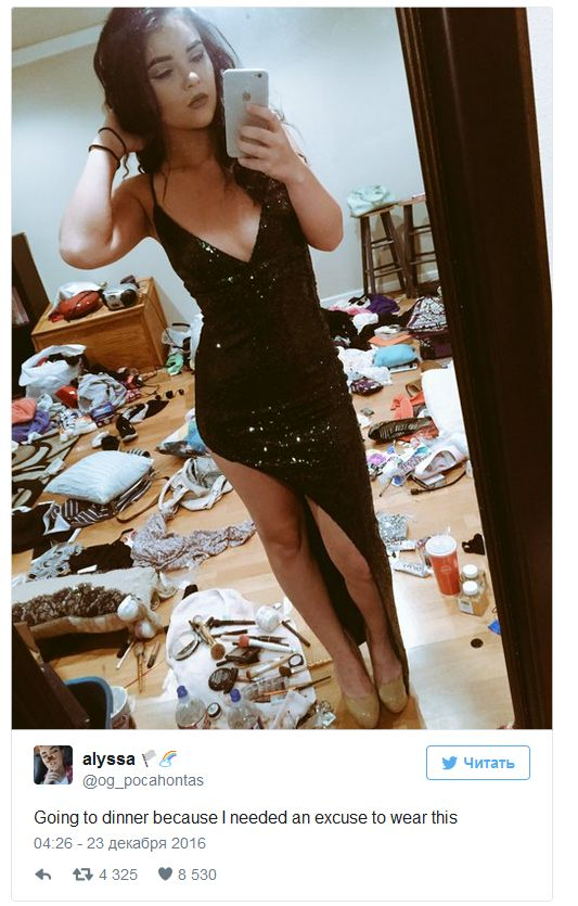 Why It's A Good Idea To Clean Your Room Before Taking A Selfie (3 pics)