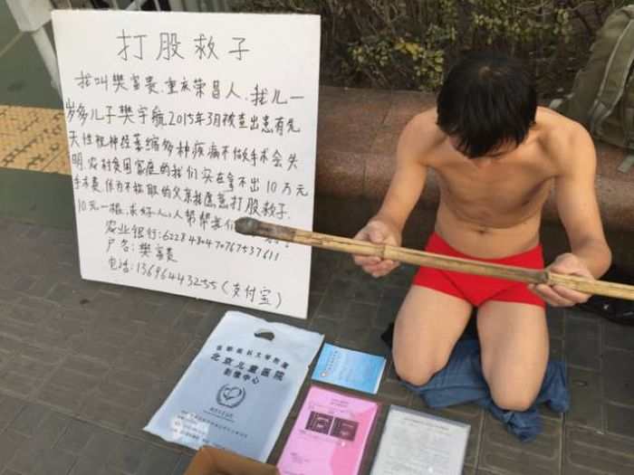 Chinese Man Does Something Desperate To Save His Only Son (9 pics)