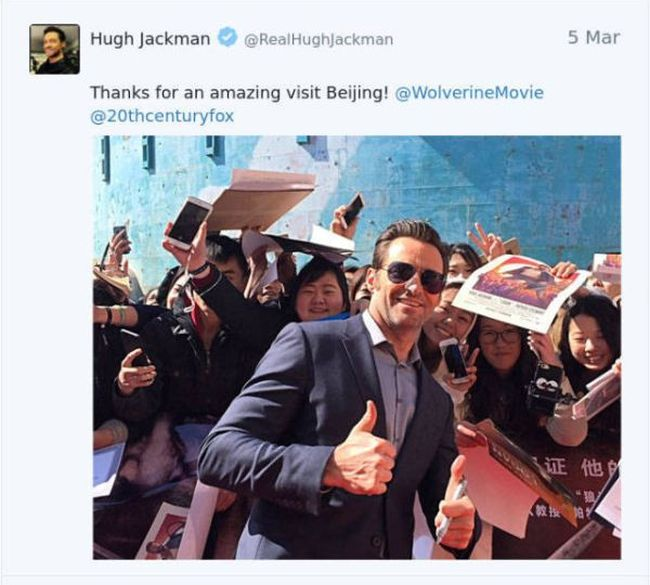 Ryan Reynolds Just Loves To Troll Hugh Jackman On Twitter (9 pics)