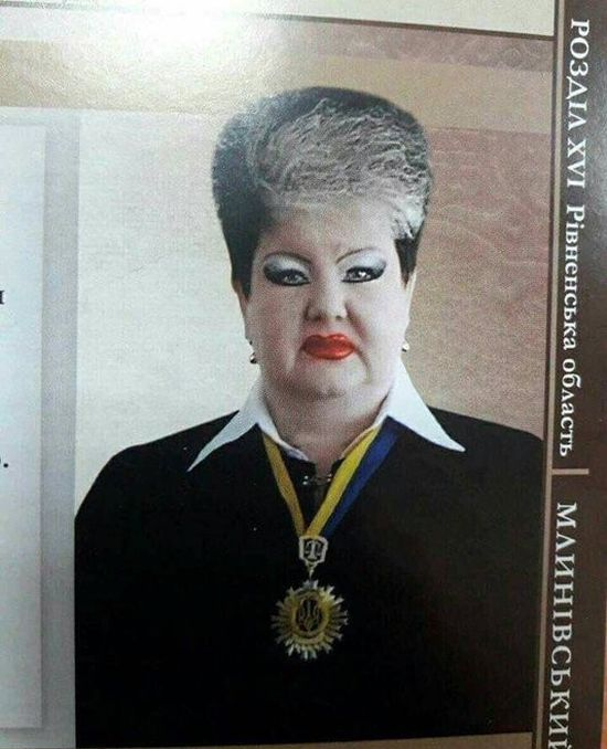 Ukrainian Judge Bares A Striking Resemblance To Ursula (2 pics)