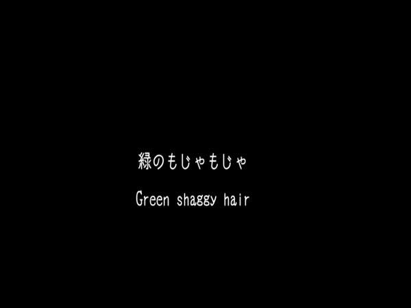 Various Hairstyles And Maru
