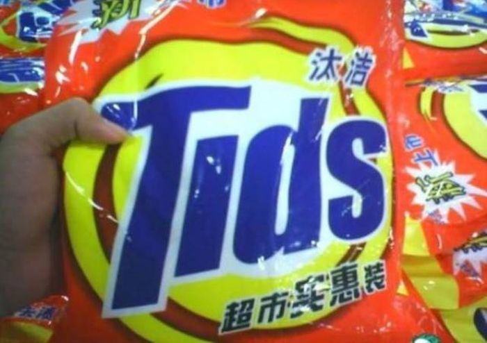 Proof That The Chinese Can Counterfeit Just About Anything (43 pics)
