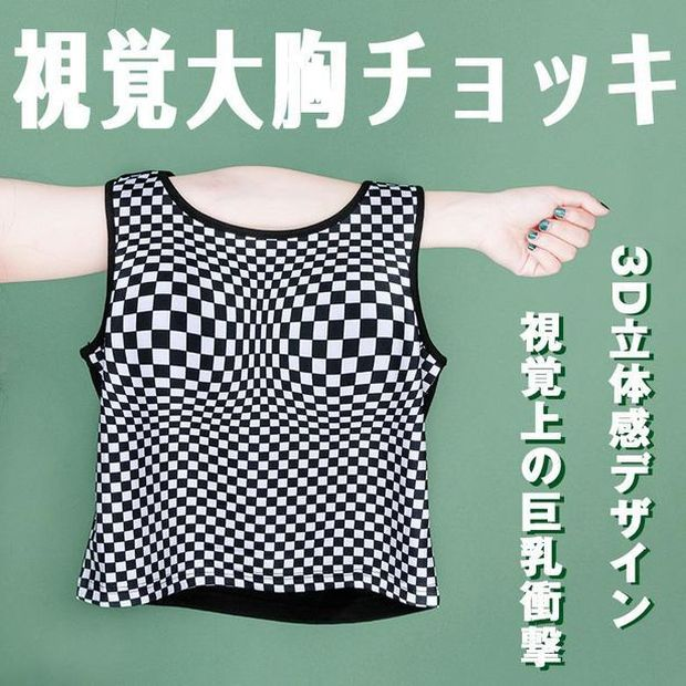 Optical Illusion Top Helps Girls Increase Their Bust (3 pics)