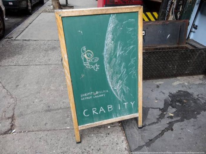 Some Store Signs Are Way Cooler Than The Stores Themselves (20 pics)