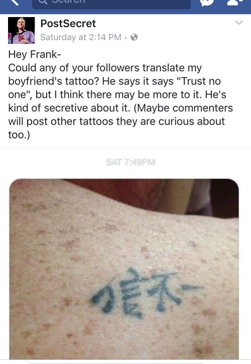 Girl Regrets Asking Boyfriend What His Tattoo Means (2 pics)