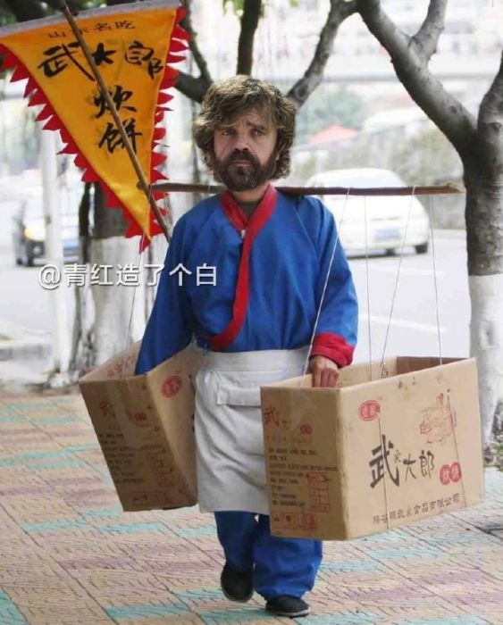 If Game Of Thrones Stars Had To Find Part Time Jobs (10 pics)