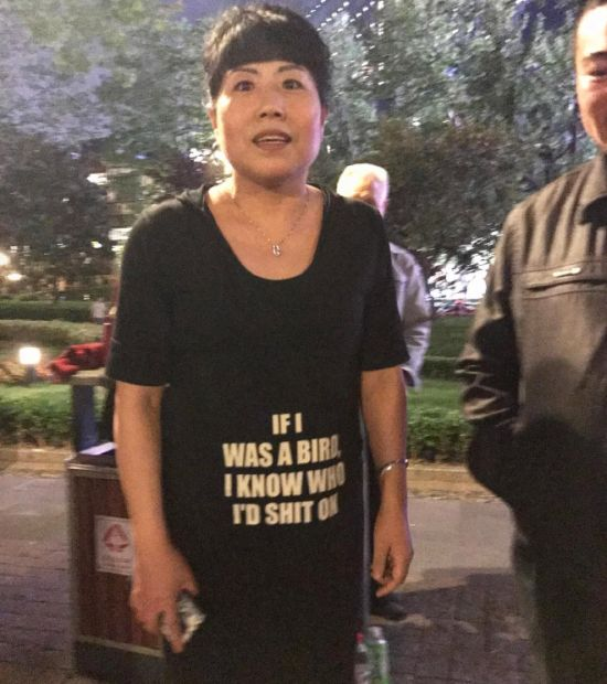 Asians Who Have No Idea What They're Wearing (13 pics)