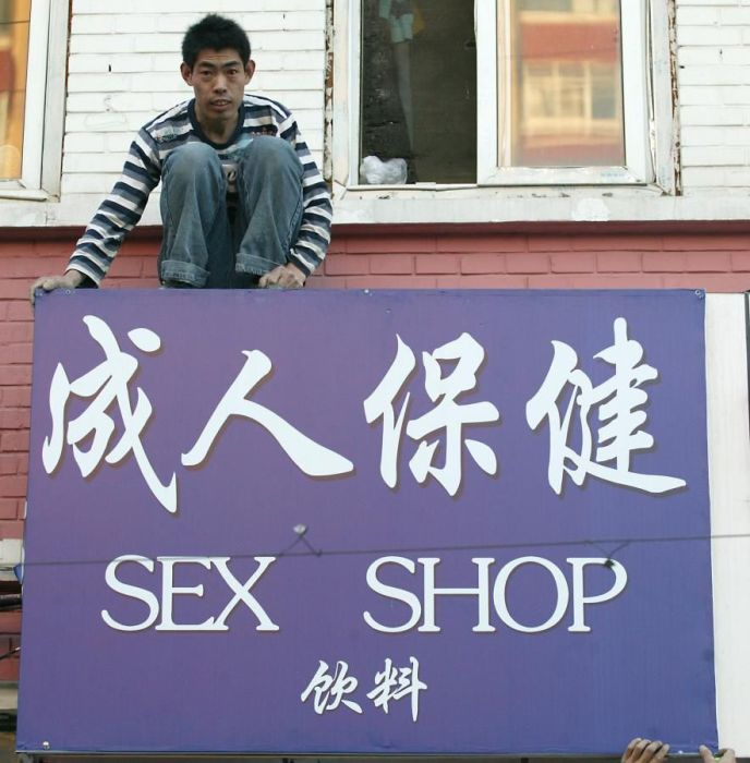 Funny Asia (41 pics)
