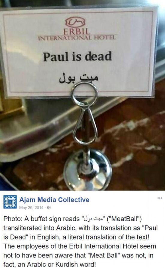 They Should Have Used Google Translate (22 pics)