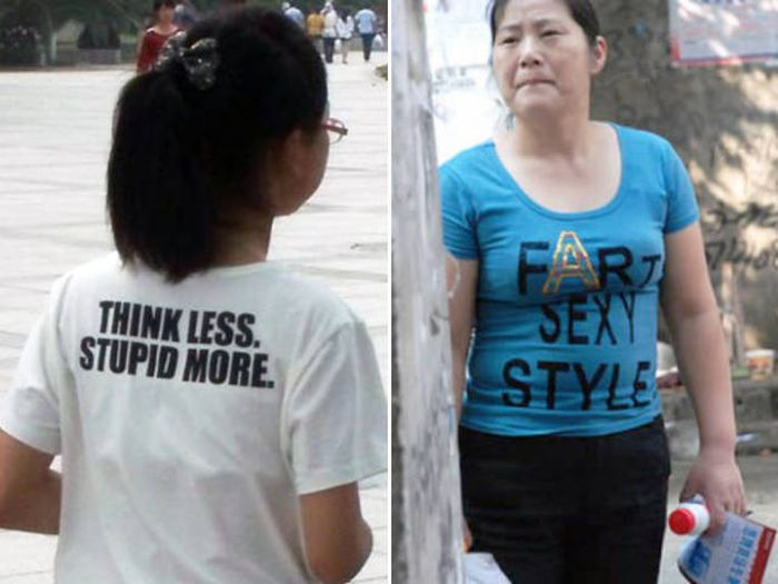 Asians Don't Even Suspect That Anything Could Be Wrong With Their Clothes (14 pics)
