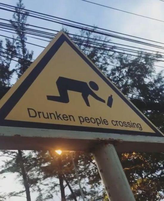 Keep Drinking (24 pics)