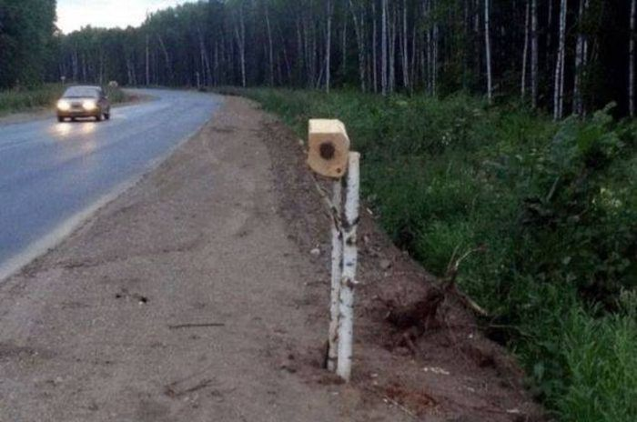 Awkward Pictures From Russia (37 pics)