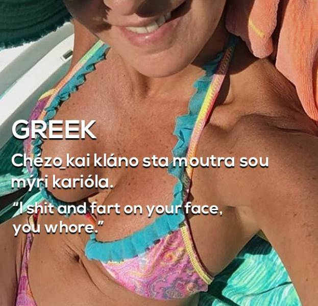 Hot Girls And Insults From All Around The World (15 pics)