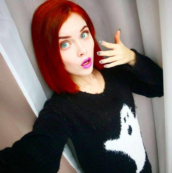 Russian Cosplayer Ilona (32 pics)