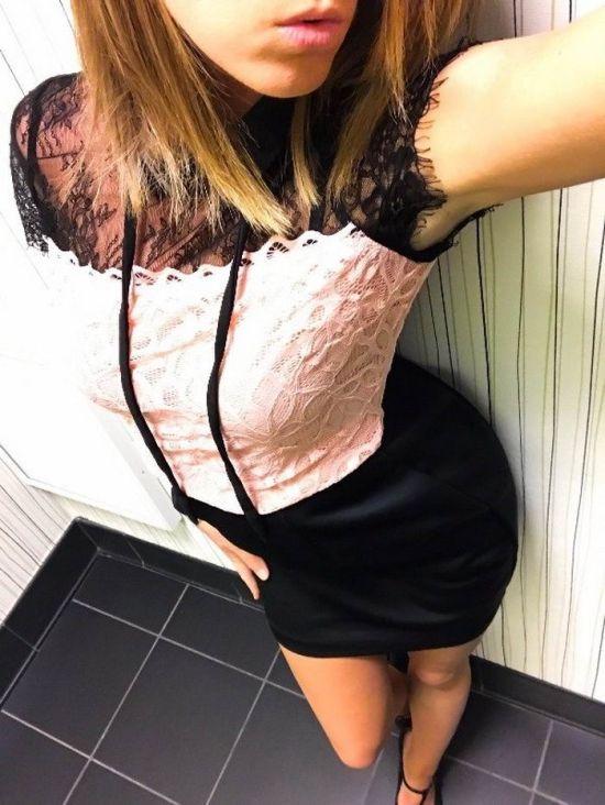Selfie Girls (30 pics)