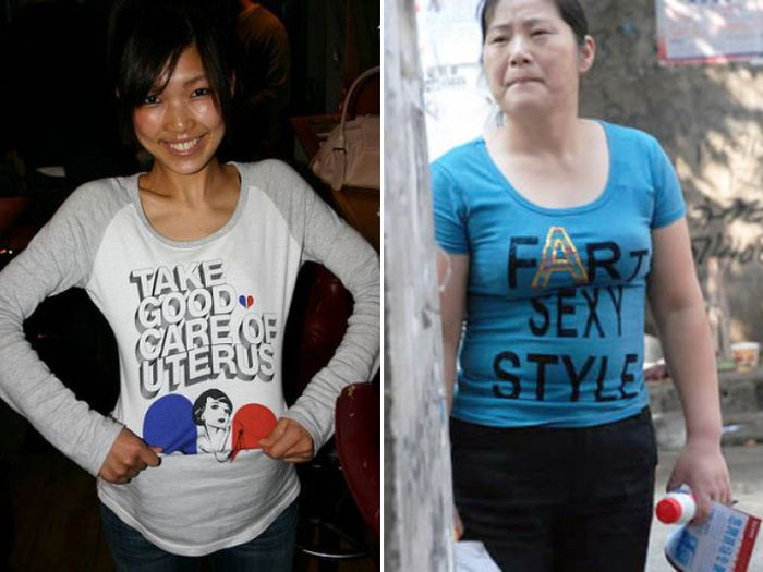 Translated Asian Shirts (20 pics)