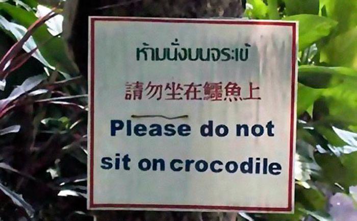 Funny Warning Signs (18 pics)