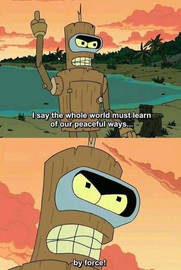 Bender (37 pics)