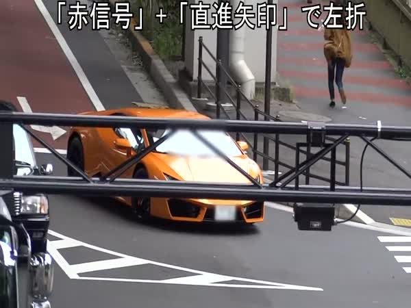 Lamborghini Hurancan Caught by Japanese Police on Bicycle