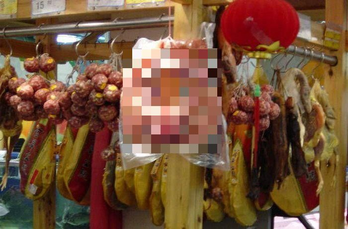 Meat in China Is Sold Very Originally (7 pics)