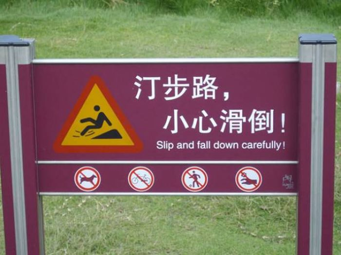 Translation Fails Are Always Hilarious (26 pics)