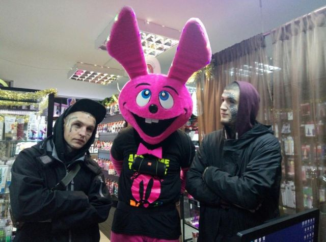 Photos Of Freaks (34 pics)