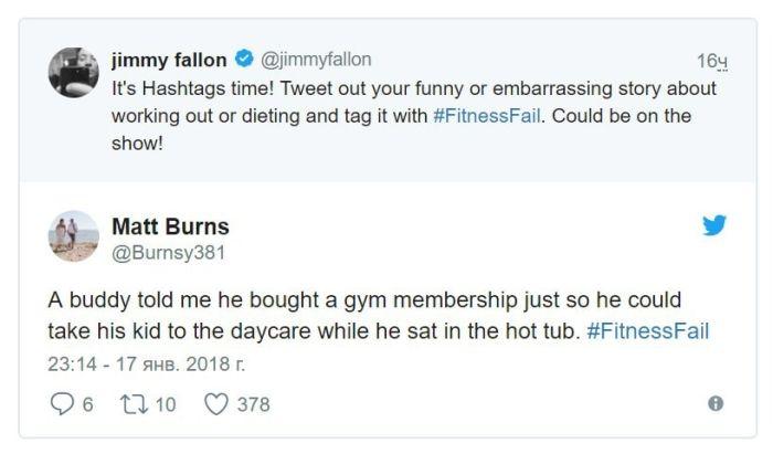 Fitness Fails (16 pics)