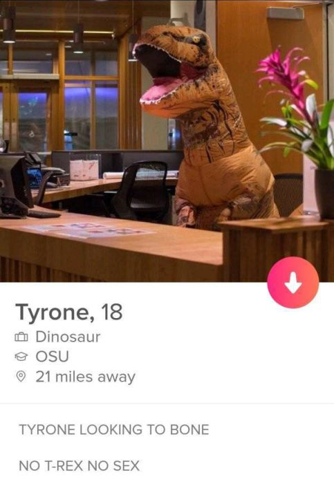 Interesting People On Tinder (25 pics)