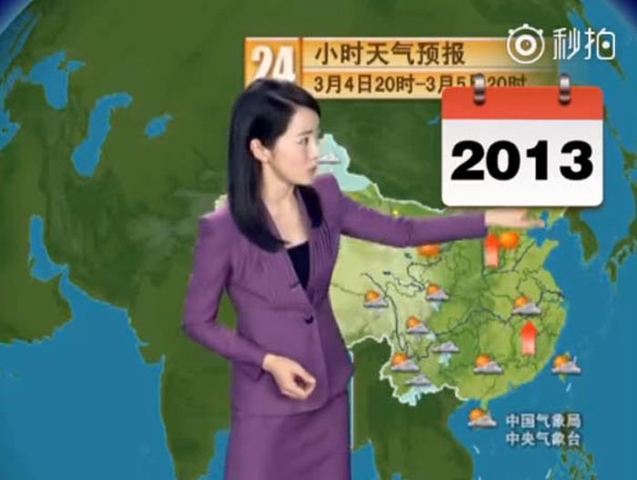 Chinese Weather Woman Have Not Aged For 22 Years On Screen (17 pics)