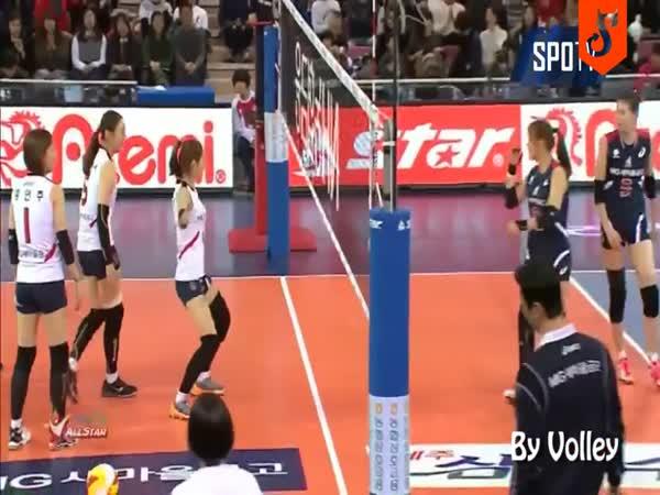 Korean Volleyball Girl Dancing