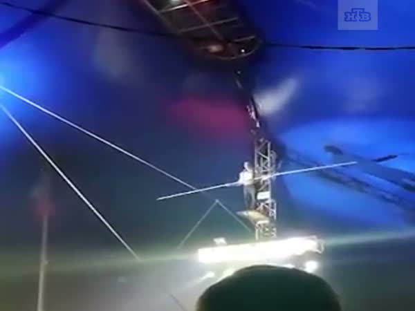 Tightrope Walker Falls During Circus Show in Russia