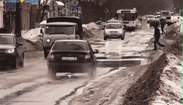 Splashing People (21 gifs)