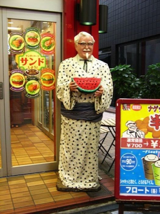 Only In Japan (31 pics)