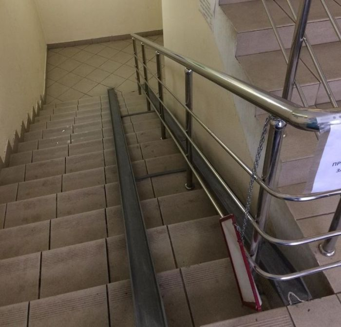 Bad Ramps (21 pics)