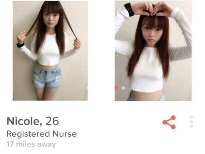 Nurse's Creepy Tinder Profile (3 pics)