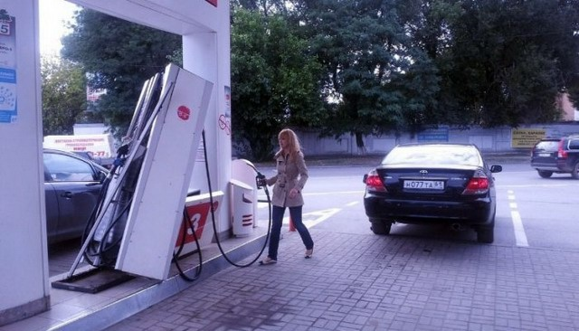 Fun At The Gas Station (31 pics)