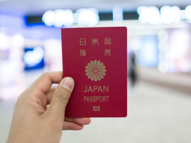 Japan Now Has The World's Most Powerful Passport (15 pics)