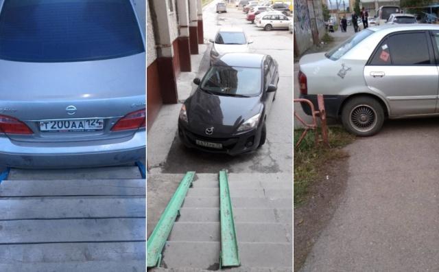Bad Parking (25 pics)