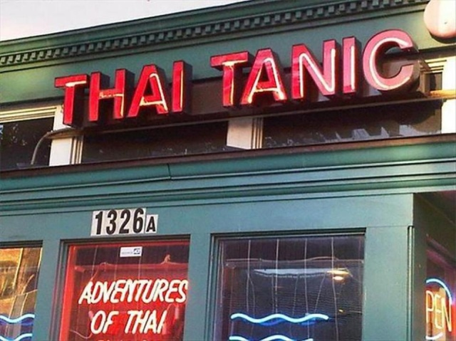 Funny Shop Names (18 pics)
