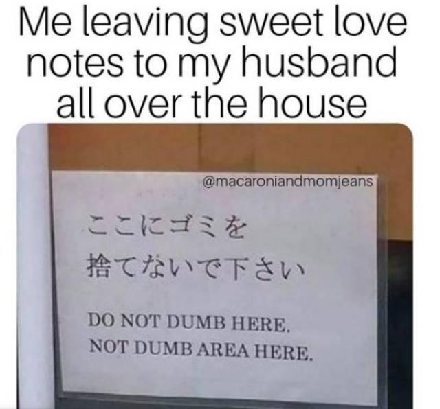 Marriage Memes (31 pics)