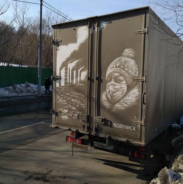Amazing Street Art (22 pics)